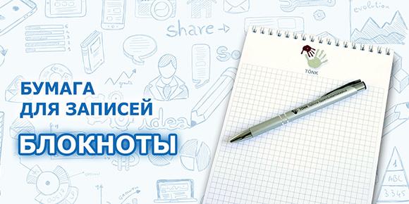 RUS_left